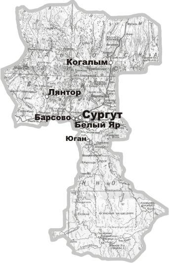 карта сургутского района для рыбаков и охотников